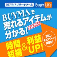 buyerlife